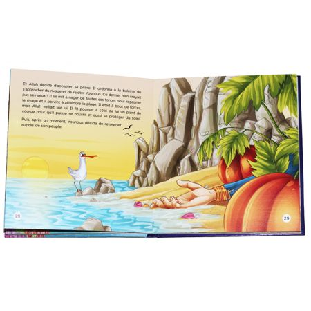 Les animaux dans le coran N°2-6333