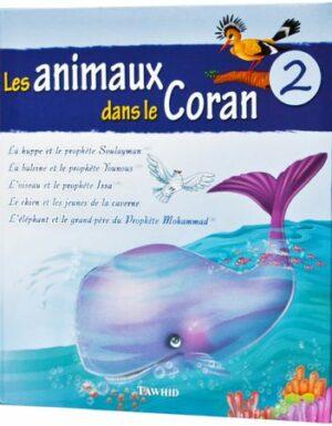 Les animaux dans le coran N°2-0