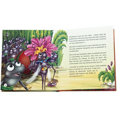 Les animaux dans le coran N°1-6331