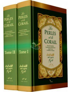 Les Perles et le Corail en 2 volumes (Al lou'lou wal marjane) - Arabe/Français-0