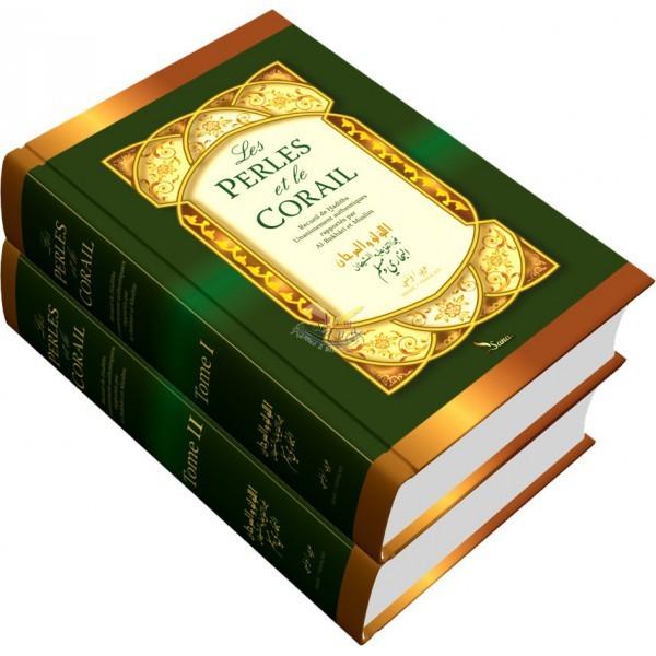 Les Perles et le Corail en 2 volumes (Al lou'lou wal marjane) - Arabe/Français-6477