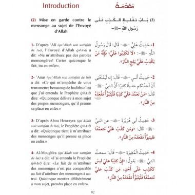 Les Perles et le Corail en 2 volumes (Al lou'lou wal marjane) - Arabe/Français-6478