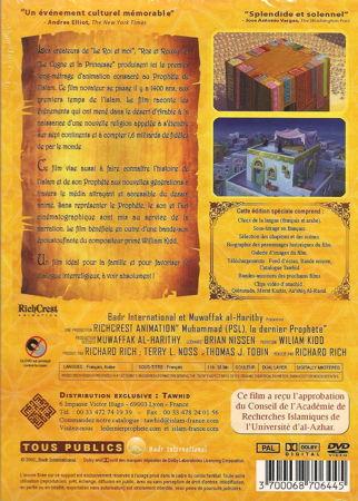 Muhammad, le dernier prophète - DVD-6385