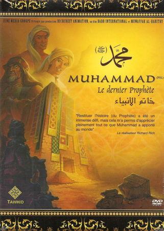 Muhammad, le dernier prophète - DVD-0