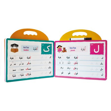 Ma petite ardoise des lettres arabes Muhammad Al-Qassimi-6326