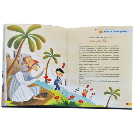 Mes petits versets du Coran-6318