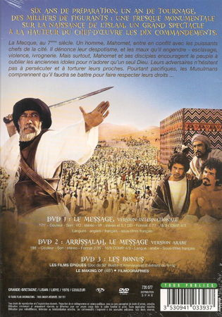 DVD-Le Message-Réalisation par Moustapha AKKAd-6387