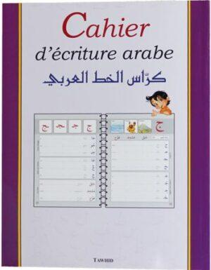 Cahier d'écriture arabe-0