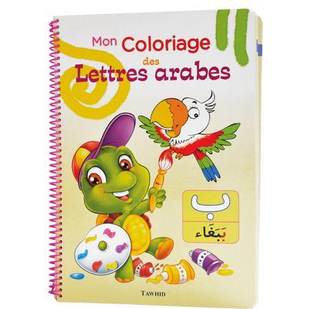MON COLORIAGE DES LETTRES ARABES-0