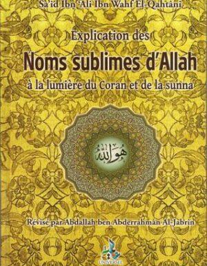 Explication des Noms sublimes d'Allah à la lumière du Coran et de la sunna – Sa'id Ibn Ali Ibn Wahf El-Qahtâni –