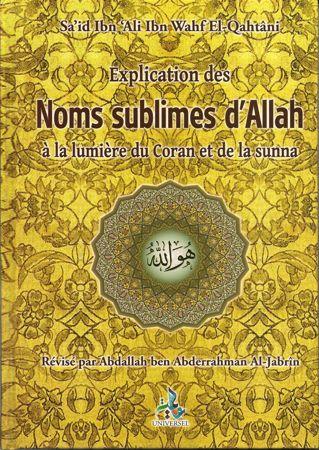 Explication des Noms sublimes d'Allah à la lumière du Coran et de la sunna - Sa'id Ibn Ali Ibn Wahf El-Qahtâni --0