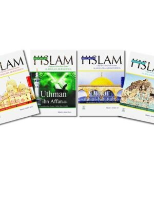 Pack histoire des Quatre Califes Bien-Guidés – Maulvi Abdul Aziz – Daroussalam
