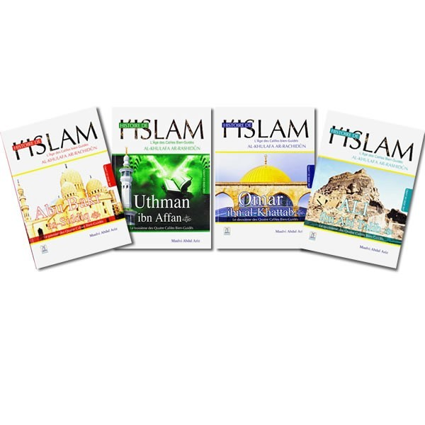 Pack histoire des Quatre Califes Bien-Guidés - Maulvi Abdul Aziz - Daroussalam-0