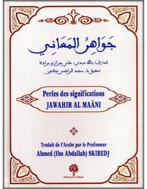 Perles des significations - Jawahir Al Maâni - Sidi Ali Harazem - Patrimoine Tidjani - -0