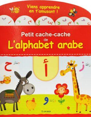 Petit cache-cache de l'alphabet arabe Muhammad Al-Qassimi-0