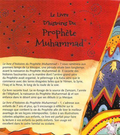 Le livre d'histoires du Prophète Muhammad -La vie dans la Mecque Antique, la naissance du Prophète et son enfance - Volume 1-6252