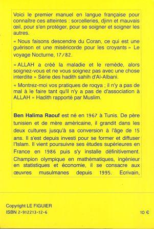La Roqya - Traitement des Djinns, Sorcellerie et Mauvais Oeil par le Coran-6235