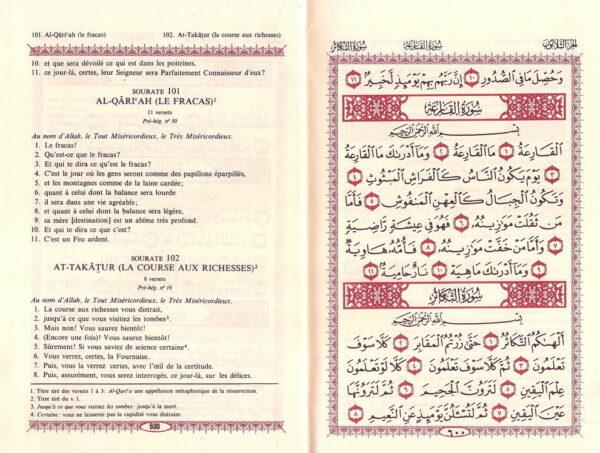 Le Saint Coran et la traduction en langue française du sens de ses versets (AR/FR)-7982