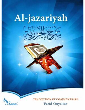 Al-jazariyah (Al Mouqaddimah), traduction et commentaire en français par Farid Ouyalize, Méthode apprentissage du Tajwīd-0