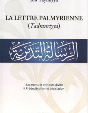 La lettre Palmyrienne (Tadmuriyya) الرسالة التدمرية