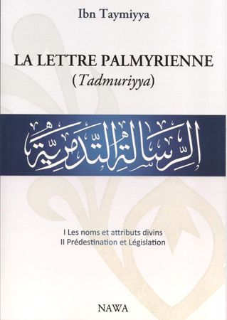 La lettre Palmyrienne (Tadmuriyya) الرسالة التدمرية-0