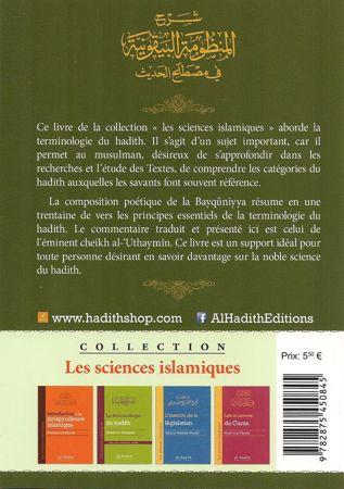 Le commentaire de la Bayqûniyya dans la terminologie du hadith - Cheikh al-Uthaymîn - Al-Hadîth-6281