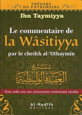 Le commentaire de la Wâsitiyya-0