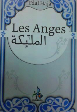 Les Anges (Nouvelle édition) - Fdal Haja - universel --0