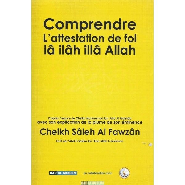 Comprendre l'attestation de foi lâ ilâh illâ Allah - Daralmuslim - Shaykh Sâleh Al fawzân-0