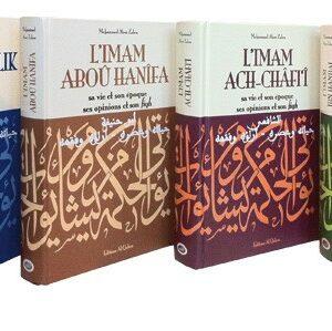 Lot des quatre Imams : L'imam Mâlik, l'imam Aboû Hanîfa, l'imam ach-Châfi'î et l'imam Ibn Hanbal - Edition Al-Qalam - Mohammad Aboû Zahra-0