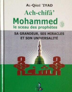 Ach-chifâ. Mohammed, le sceau des Prophètes, sa Grandeur, Ses Miracles et son Universalité – universel – Al-Qadi Iyad