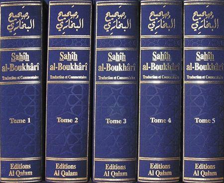 Sahih Al Boukhari 5 Tomes (Hadith Complet) - Editions Al-Qalam - livre de hadith-0