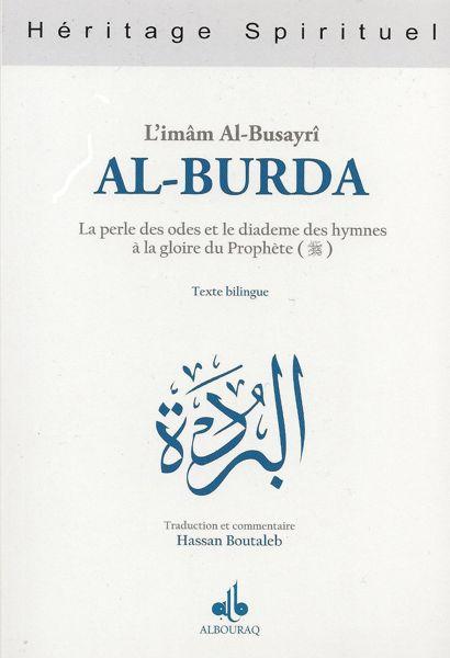 Al-Burda : La perle des odes et le diademe des hymnes à la gloire du Prophète-0