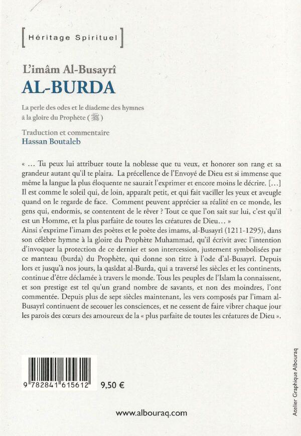 Al-Burda : La perle des odes et le diademe des hymnes à la gloire du Prophète-6814