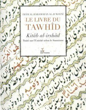 Le livre du Tawhid - Kitâb al-irshad-0