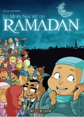 Le Mois Sacré du Ramadan - Tome 1-0