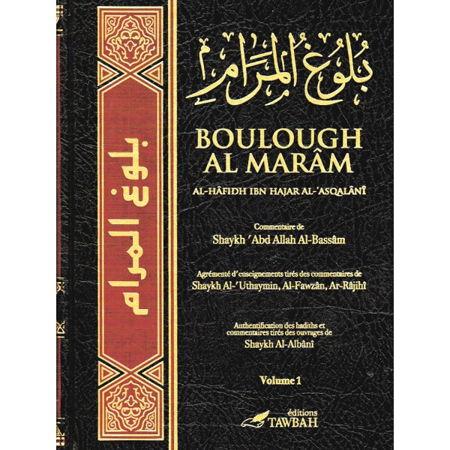 Boulough Al Marâm Commentaire de Shaykh ' Abd Allah Al-Bassâm en 3 Volumes-0