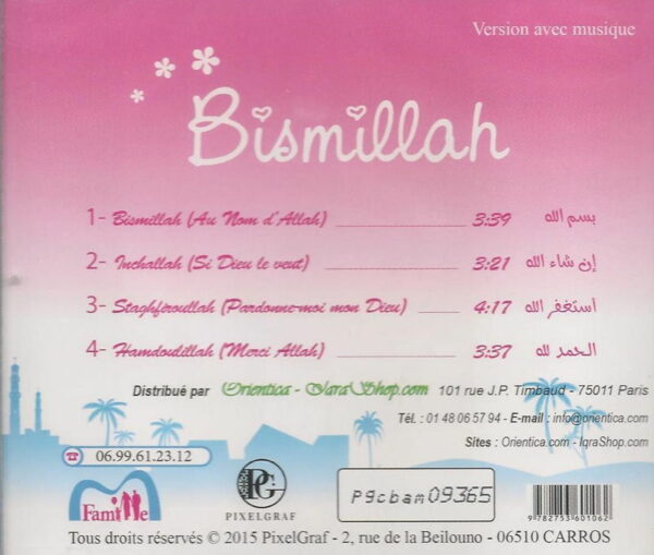 Bismillah (avec musique) par Meryem, Pixelgraf et Famille musulmane --6747