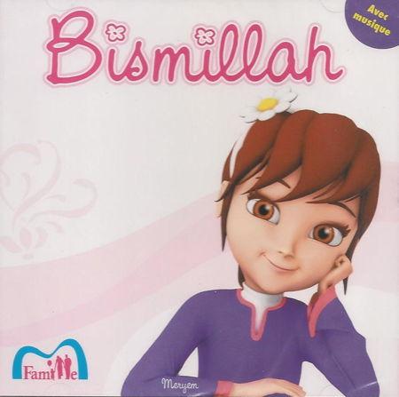 Bismillah (avec musique) par Meryem, Pixelgraf et Famille musulmane --0