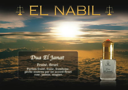 """Parfum El Nabil """"Dua El Janat"""" 5Ml-0"""