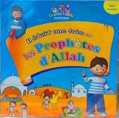 Il était une Fois…les Prophètes d'Allah (Sans Musique)-0