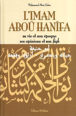 L'Imam Abou Hanifa - Par Mohammad Abou Zahra - Al Qalam-0