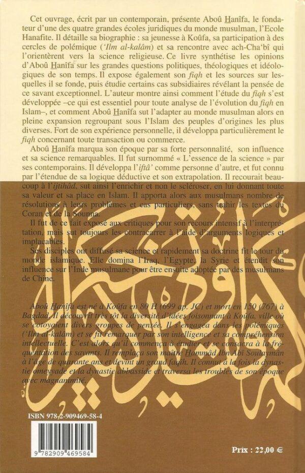 L'Imam Abou Hanifa - Par Mohammad Abou Zahra - Al Qalam-6706