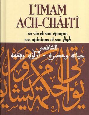 L'imam Ach-Châfi'î - sa vie et son époque, ses opinions et son fiqh - Mohammad Aboû Zahra - Al Qalam-0
