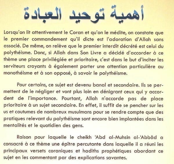 L'importance du Tawhid dans la doration-6702