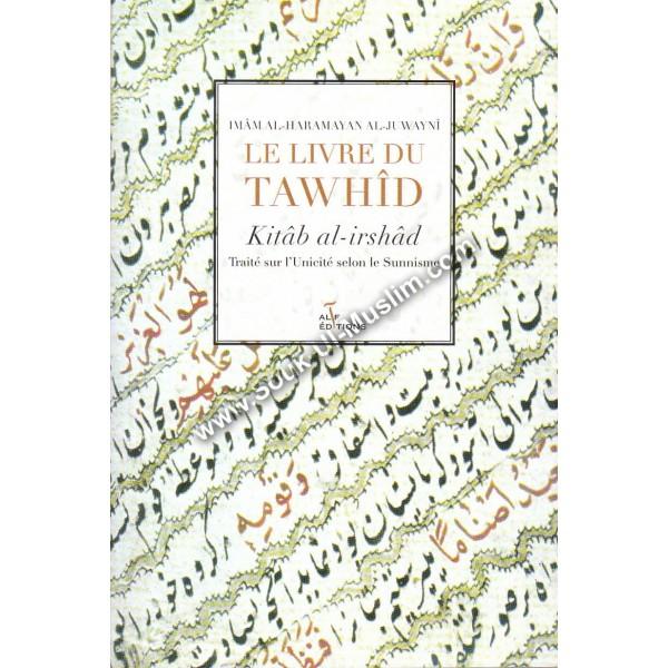 Le livre du Tawhid - Kitâb al-irshad-6644