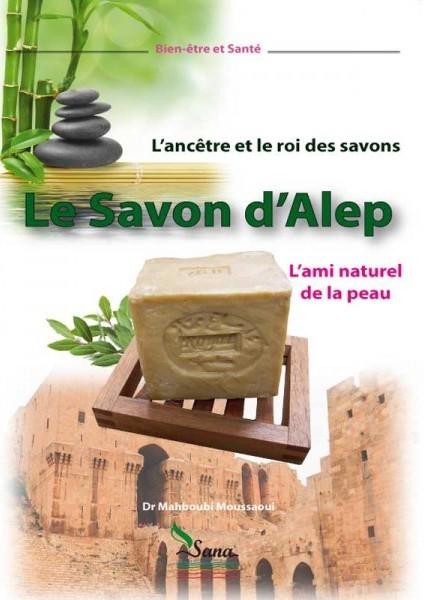 Le Savon d'Alep l'ami naturel de la peau-0