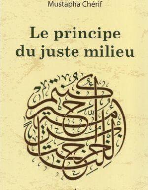 Le principe du juste milieu-0