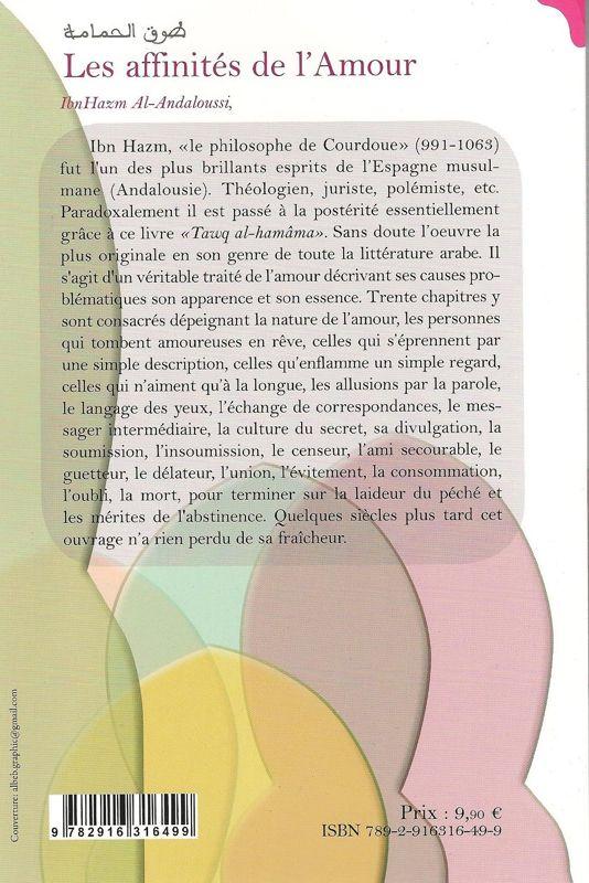 Les affinités de l'Amour - Ibn Hazm - Iqra --6638