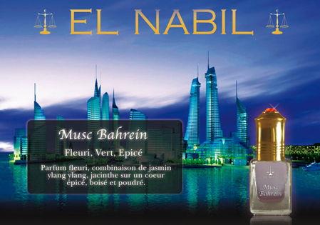 Parfum El Nabil - Musc Bahrein - 5ml-0